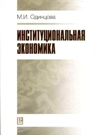 ebook Переяславская