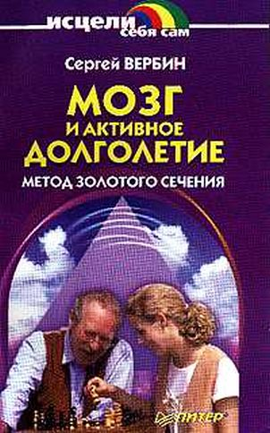 http://universalinternetlibrary.ru/book/verbin/img/obl.jpg